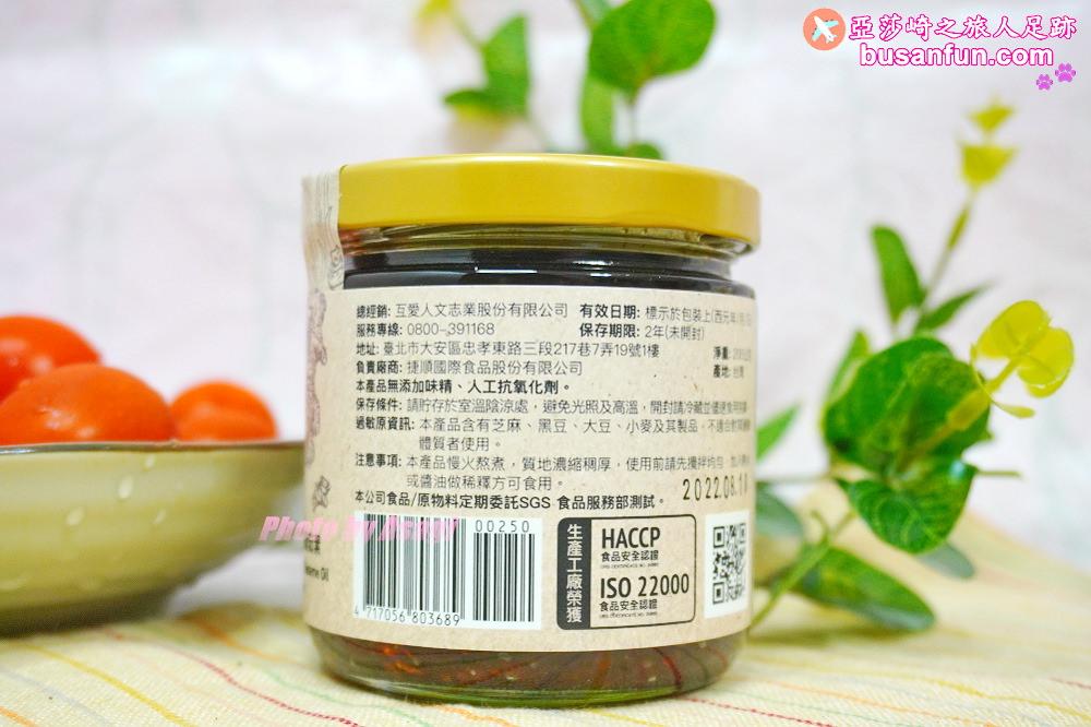 烹飪料理醬料推薦 素快買淨斯藥善薑泥