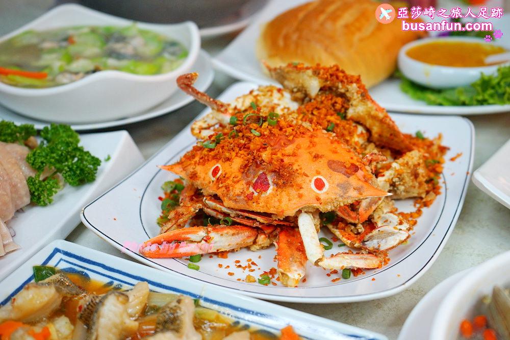 望海亭活海鮮 萬里美食 萬里海鮮餐廳 萬里活海鮮 野柳美食 野柳海鮮 野柳餐廳 野柳海鮮餐廳推薦|望海亭海鮮餐廳