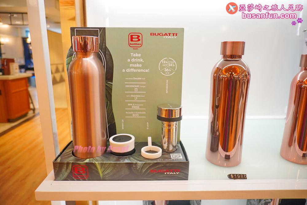 義大利BUGATTI保溫瓶(義大利製) 客製化保溫瓶推薦
