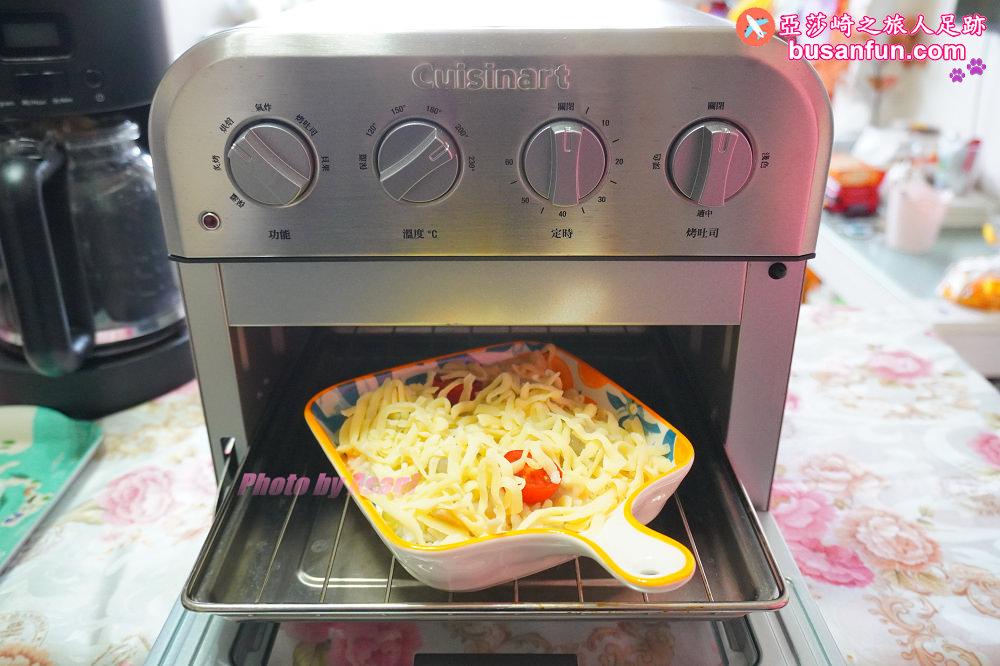 氣炸烤箱推薦 氣炸料理食譜 美膳雅氣炸烤箱